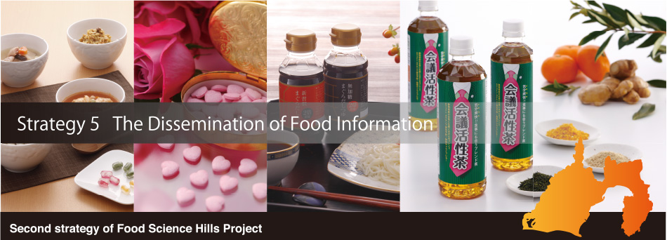 The Dissemination of Food Information