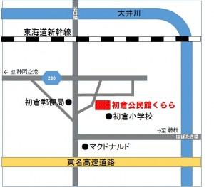 map-kurara
